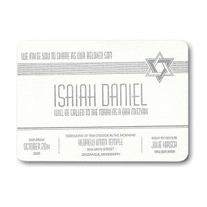 Starlight Letterpress Bar Mitzvah Invitation