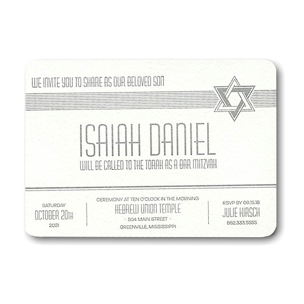 Starlight Letterpress Bar Mitzvah Invitation