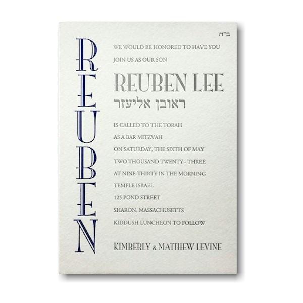 Tried and True Letterpress Bar Mitzvah Invitation
