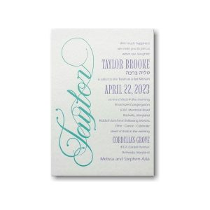 Tried and True Letterpress Bat Mitzvah Invitation