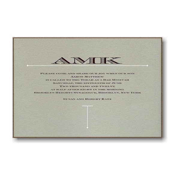 Aaron Bar Mitzvah Invitation