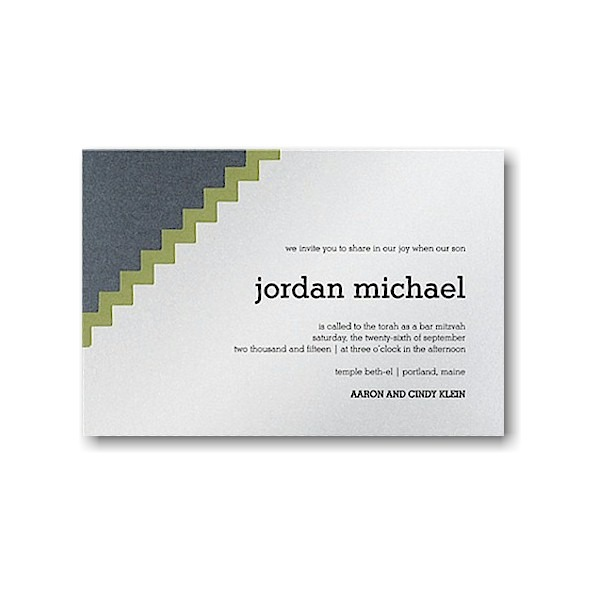 Cubic Bar Mitzvah Invitation