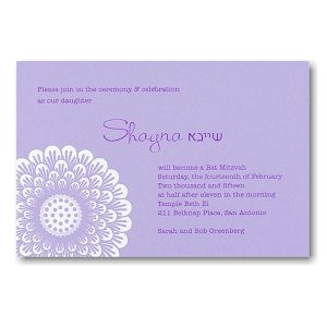 Dahlia Bat Mitzvah Invitation