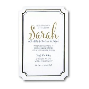 Malkah Bar Mitzvah Invitation