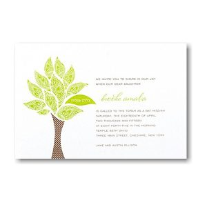 Paisley Bat Mitzvah Invitation