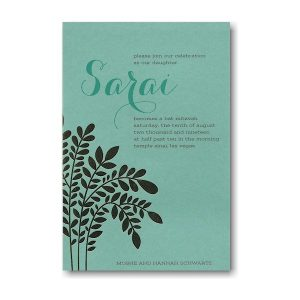 Posy Bat Mitzvah Invitation