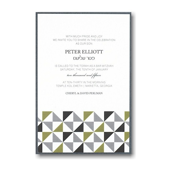 Quartz Bar Mitzvah Invitation