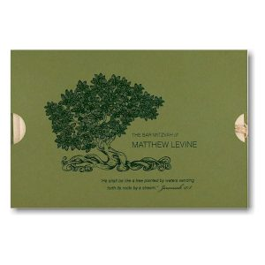 Rooted Bar Mitzvah Invitation Sample
