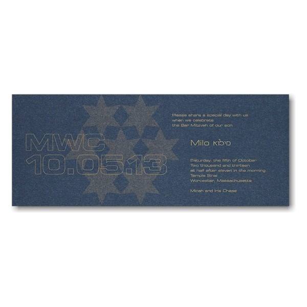 Shine Bar Mitzvah Invitation