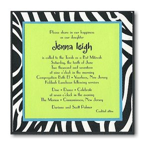 Alluring Zebra Bat Mitzvah Invitation