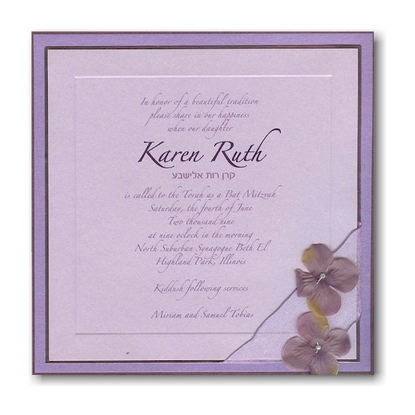 Amethyst Medley Bat Mitzvah Invitation