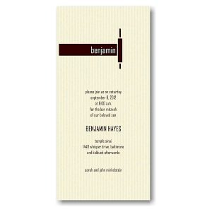 Benjamin Bar Mitzvah Invitation