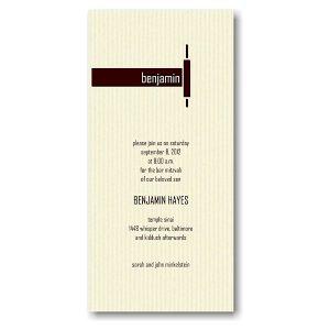 Benjamin Bar Mitzvah Invitation Sample