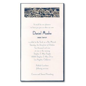 City of Joy Bar Mitzvah Invitation