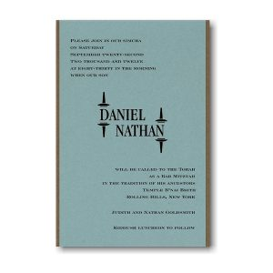 Daniel Bar Mitzvah Invitation