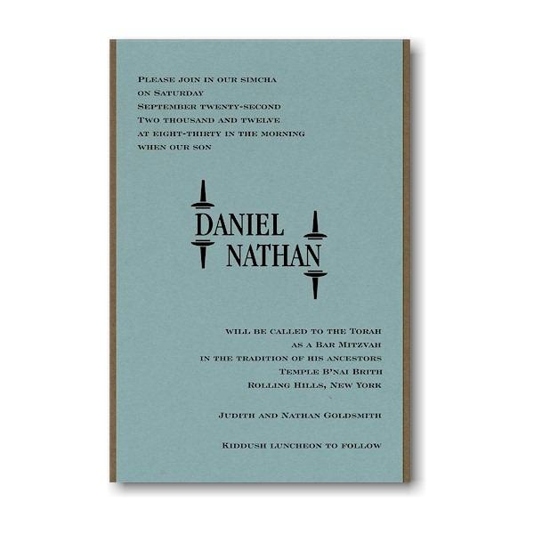 Daniel Bar Mitzvah Invitation