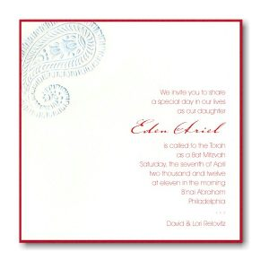 Eden Bat Mitzvah Invitation