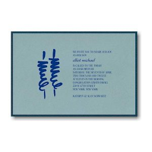Elliot Bar Mitzvah Invitation