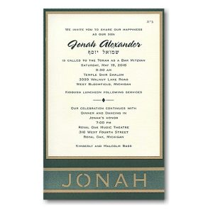 Emerald Elegance Bar Mitzvah Invitation