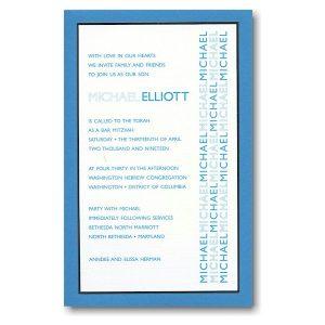 Framed in Tabriz Blue Bar Mitzvah Invitation Sample