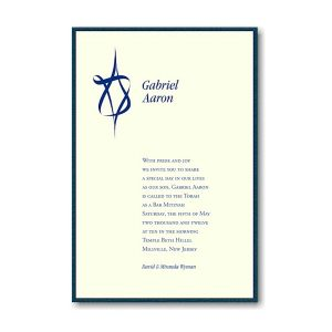 Gabriel II Bar Mitzvah Invitation Sample