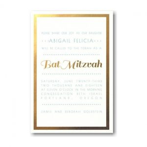 Gilda Bat Mitzvah Invitation Sample