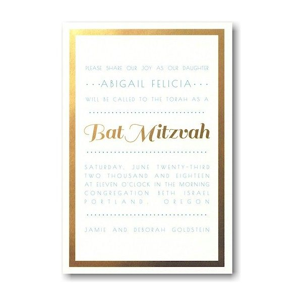 Gilda Bat Mitzvah Invitation