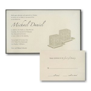 Holy Tefillin Bar Mitzvah Invitation