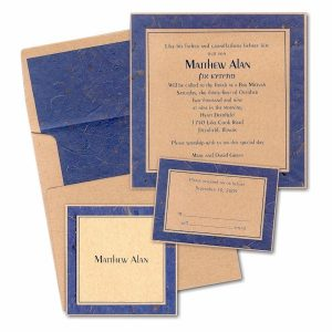 Inspiration Bar Mitzvah Invitation