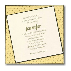 Inspirit Bat Mitzvah Invitation