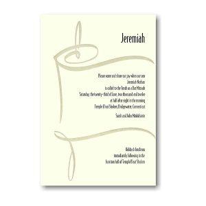 Jeremiah Bar Mitzvah Invitation Sample