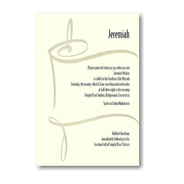 Jeremiah Bar Mitzvah Invitation