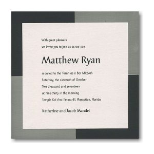 Modern Blocks Bar Mitzvah Invitation