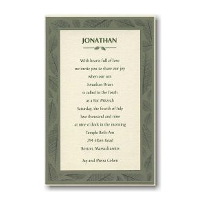 Natural Frame Bar Mitzvah Invitation