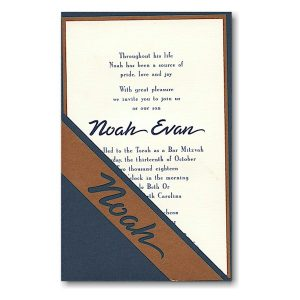 Nobility Pocket Bar Mitzvah Invitation Sample