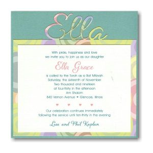 Pastel Persuasion Bat Mitzvah Invitation