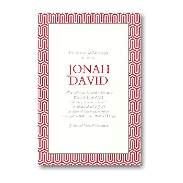 Patterned Maze Bar Mitzvah Invitation