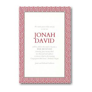 Patterned Maze Bat Mitzvah Invitation