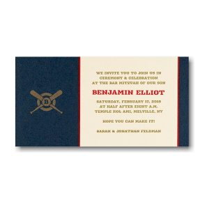 Play Ball Bar Mitzvah Invitation