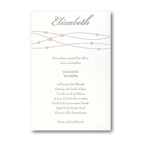 Pretty Petals Letterpress Bat Mitzvah Invitation