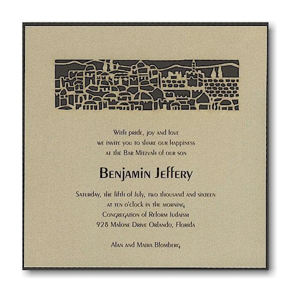 Promised Land Bar Mitzvah Invitation