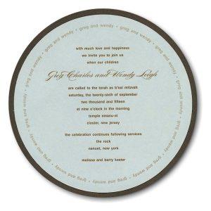 Round Layers B'nai Mitzvah Invitation Sample