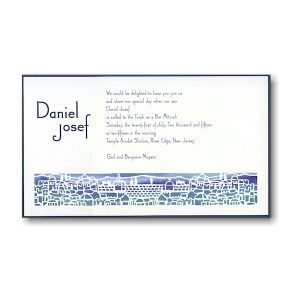 Sacred City Bar Mitzvah Invitation