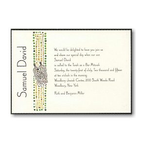 Serenity Scrolls Bar Mitzvah Invitation