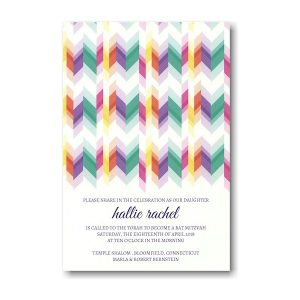 Sparkling Stripes Bat Mitzvah Invitation Sample