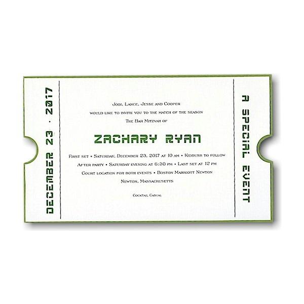 Special Event Ticket Bar Mitzvah Invitation