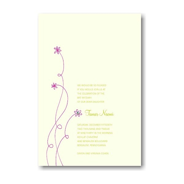 Tamar Bat Mitzvah Invitation