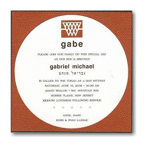 Three Point Play Bar Mitzvah Invitation