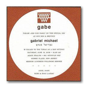 Three Point Play Bar Mitzvah Invitation Sample