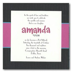 Vogue Bat Mitzvah Invitation